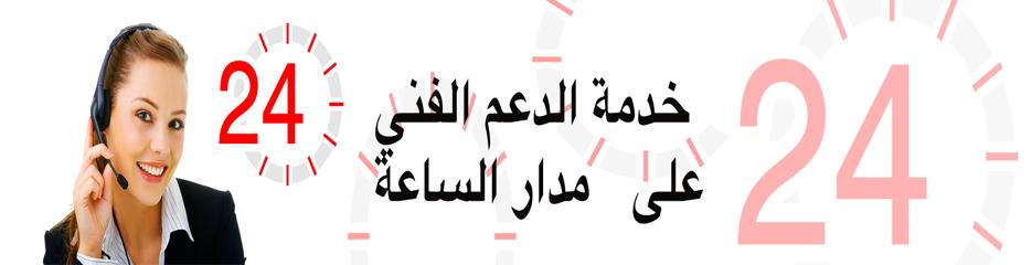 Fx arabia forex