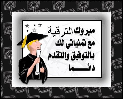 باركولي يا بنات هيا 12940_11391453206
