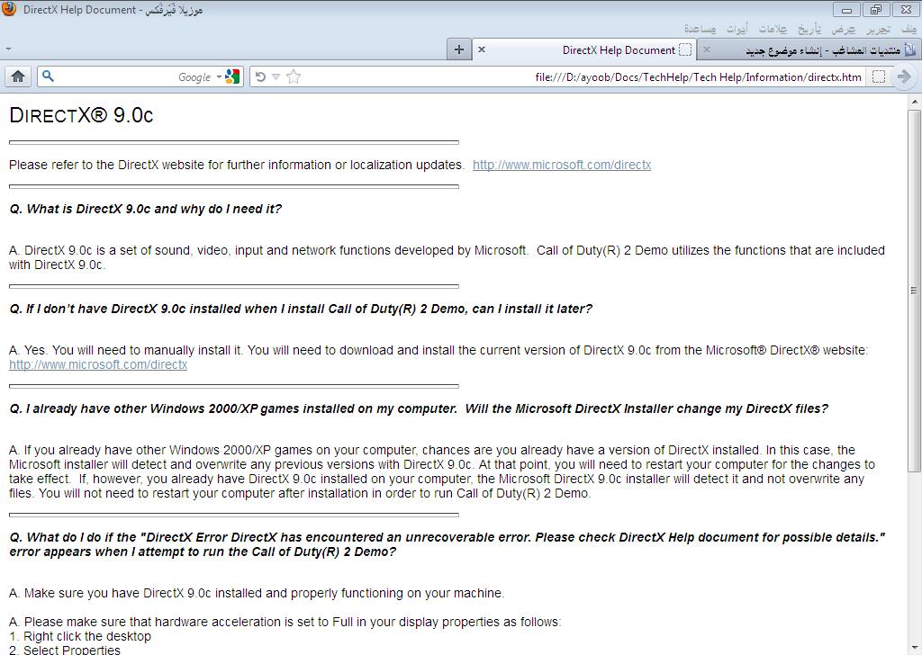 مشكلة برنامجdirectx ويندوز7,بوابة 2013 8360_11381117824.png